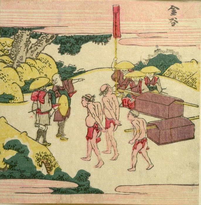 famous painting Reisende Waiting To Cross The Oi Fluss of Katsushika Hokusai